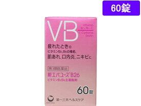 【第3類医薬品】薬)第一三共/新 エバユース B26 60錠