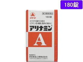 【第3類医薬品】薬)タケダ/アリナミンA 180錠