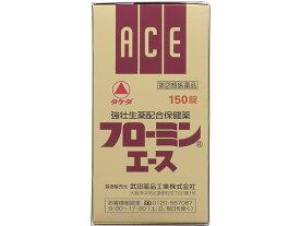【第(2)類医薬品】薬)タケダ/フローミンエース 150錠
