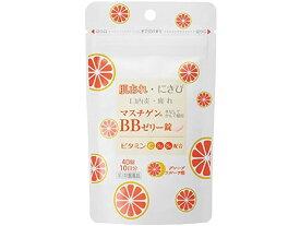 【第3類医薬品】薬)日本臓器製薬/マスチゲンBBゼリー 40錠入