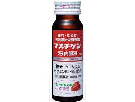 【第2類医薬品】薬)日本臓器製薬/マスチゲン-S 内服液 50ml