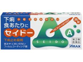 【第2類医薬品】薬)アラクス/セイドーA 36錠