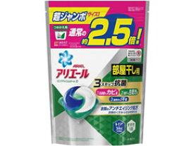 P&G/アリエール リビングドライ ジェルボール3D 詰替超ジャンボ 44個