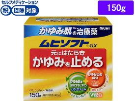 【第3類医薬品】薬)池田模範堂/かゆみ肌の治療薬 ムヒソフトGX 150g