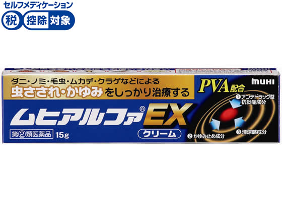 【第(2)類医薬品】★薬)池田模範堂/ムヒアルファEX 15g