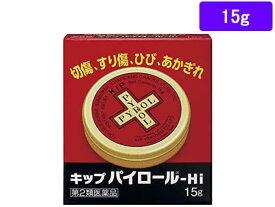 【第2類医薬品】薬)キップ薬品/キップパイロール-Hi 15g