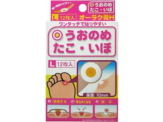 【第2類医薬品】薬)共立薬品工業 /オーラク膏H Lサイズ 12枚