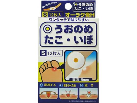 【第2類医薬品】薬)共立薬品工業 /オーラク膏H Sサイズ12枚
