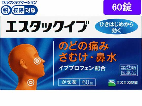 【第(2)類医薬品】★薬)エスエス製薬/エスタックイブ 60錠