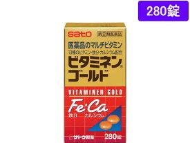 【第(2)類医薬品】薬)佐藤製薬/ビタミネンゴールド 280錠