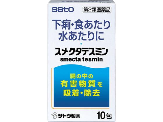 【第2類医薬品】薬)佐藤製薬/スメクタテスミン 10包