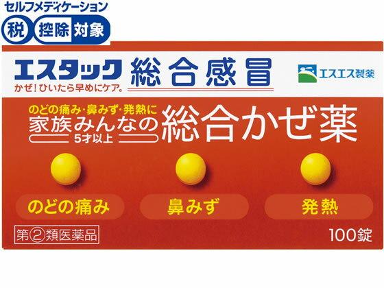 【第(2)類医薬品】薬)エスエス製薬/エスタック総合感冒 100錠