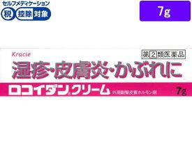 【第(2)類医薬品】★薬)クラシエ/ロコイダンクリ-ム 7g