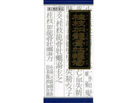 【第2類医薬品】薬)クラシエ/桂枝加竜骨牡蛎湯エキス顆粒45包