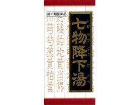 【第2類医薬品】薬)クラシエ/七物降下湯エキス錠 240錠