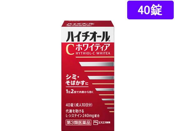 【第3類医薬品】薬)エスエス製薬/ハイチオールCホワイティア 40錠