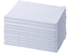 雑巾33枚セット〈重さ26g〉