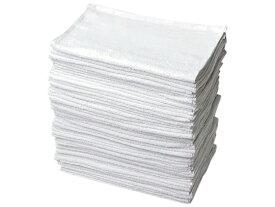 楽天市場】雑巾の通販