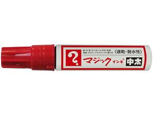 寺西化学/マジックインキ 中太 赤/MTB-T2