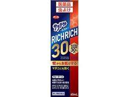 【第2類医薬品】薬)アース製薬/サラテクトミスト リッチリッチ30 60ml