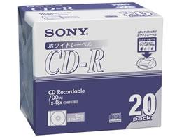 ソニー/データ用CD-R 700MB 48倍速 20枚/20CDQ80DPWA