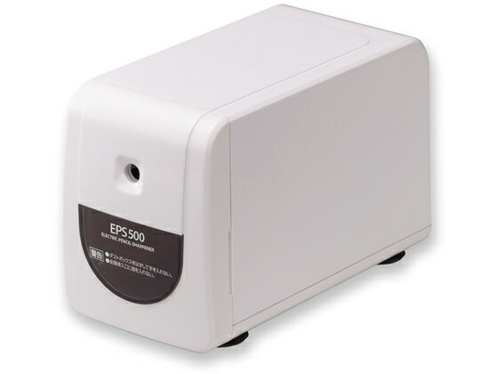 アスカ/電動シャープナー ECOモデル ホワイト/EPS500W