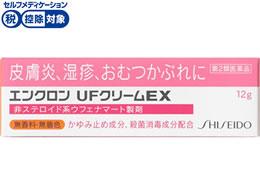 【第2類医薬品】★薬)資生堂薬品/エンクロンUFクリームEX 12g
