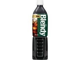 AGF/ブレンディ ボトルコーヒー 無糖 900ml
