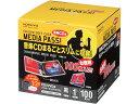 コクヨ/CD/DVD用ソフトケース(MEDIA PASS)1枚収容 黒 100枚