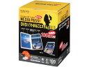 コクヨ/CD/DVD用ソフトケースMEDIA PASS トール1枚収容 黒100枚