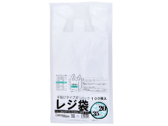 紺屋商事/半透明レジ袋 20号 100枚/00722220
