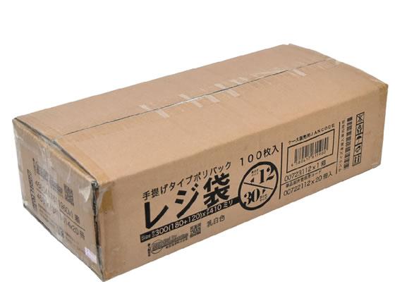 紺屋商事/規格レジ袋(乳白) 12号 100枚×20パック