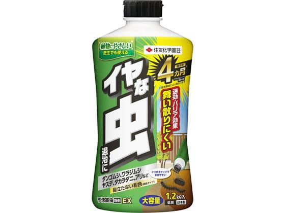 住友化学園芸/不快害虫粉剤 1.1kg