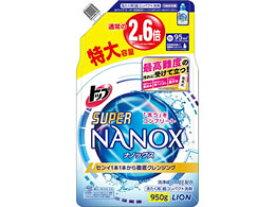 ライオン/トップスーパーNANOX(ナノックス) つめかえ用特大 950g