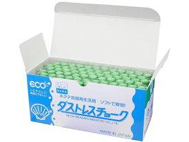 日本理化学工業/ダストレスチョーク 72本 緑/DCC-72-G
