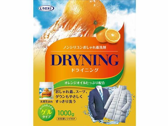 UYEKI/ドライニング ゲルタイプ 本体 1000g