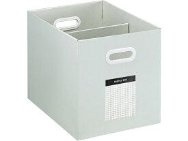 コクヨ/サンプルボックス〈ワイドタイプ〉 A4 背幅258mm グレー