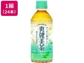 コカ・コーラ/爽健美茶 300ml×24本
