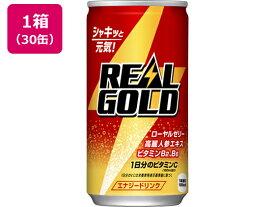コカ・コーラ/リアルゴールド 190ml×30缶