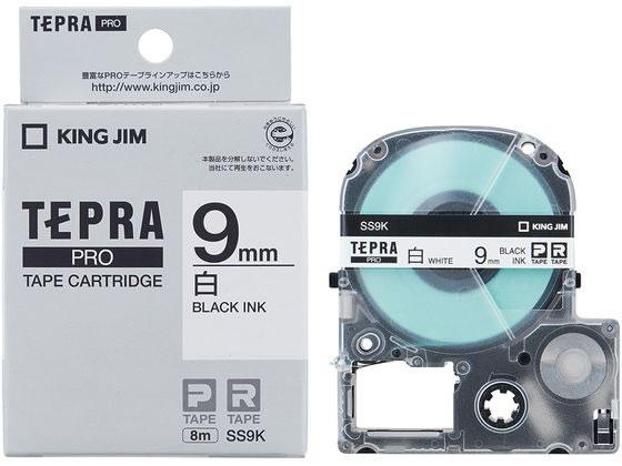キングジム/テプラPRO用テープ 9mm 白/黒文字/SS9K