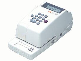 マックス/電子チェックライター/EC-310