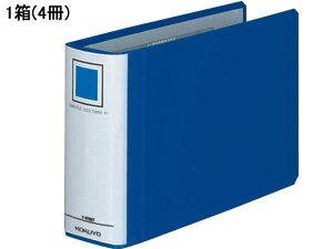 コクヨ/チューブファイル〈エコツインR〉A5ヨコ とじ厚50mm 青 4冊