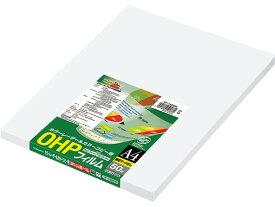 コクヨ/OHPフィルム カラーレーザー&コピー用 A4 50枚/VF-1420N