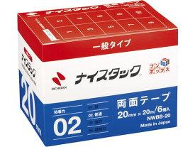 ニチバン/再生紙両面テープ ナイスタック ブンボックス 6巻/NWBB-20