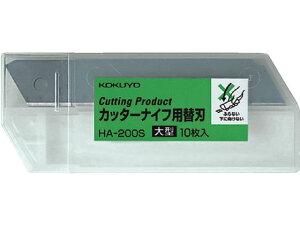 コクヨ/カッターナイフ替刃(大型用) 刃折具付ケース入 10枚/HA-200S