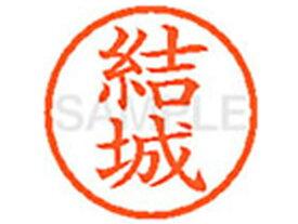 シヤチハタ/XL-6(結城)