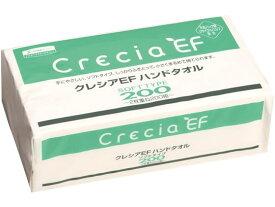 クレシア/クレシアEF ハンドタオル ソフトタイプ200KS-C 200組