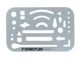 ステッドラー/ステンレス字消し板/52950
