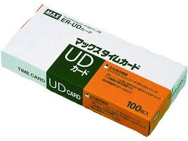 マックス/タイムカード ER-UDカード 100枚入/ER90199