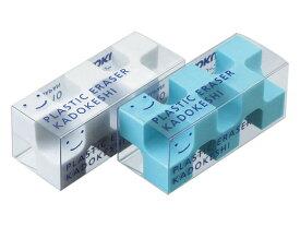 コクヨ/カドケシプチ 白/ブルー 2個入/ケシ-U750-1